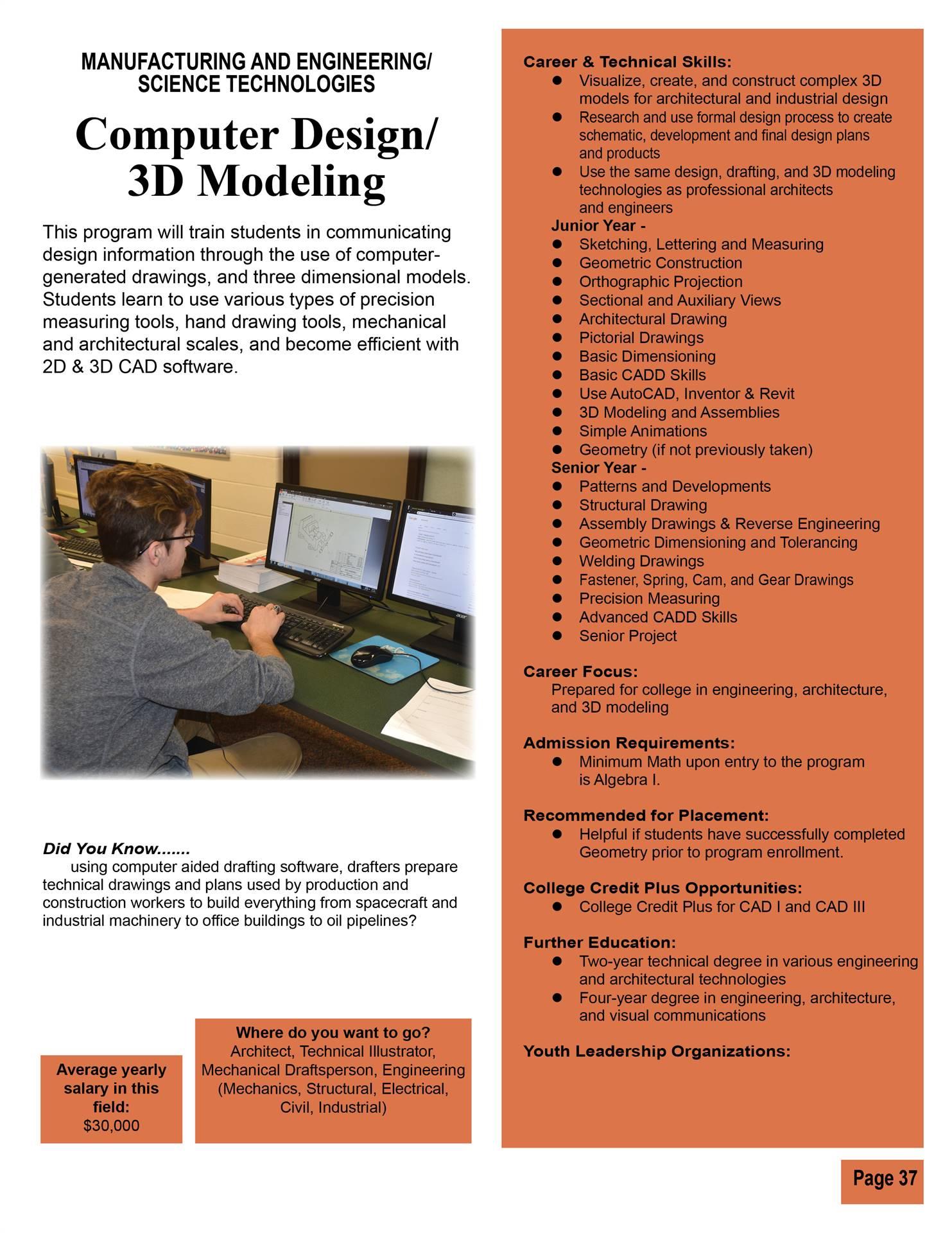 Computer Design/3D Modeling